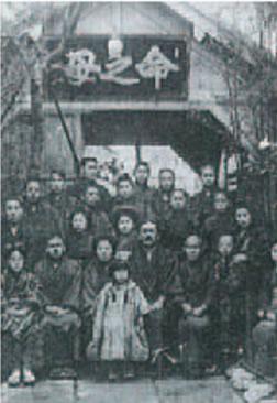 笹岡薬品、創業当時の写真